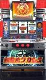 新日本三七机