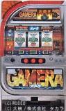 Gamera加美拉三七机