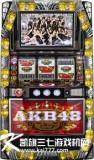 AKB48三七机