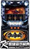 蝙蝠侠三七机